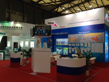 SEMICON® China 2015